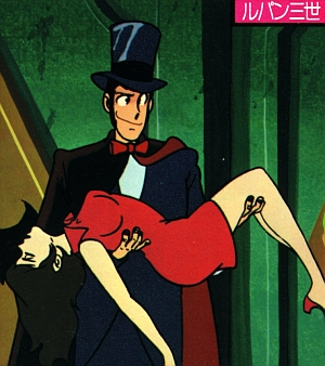 Animage6lupin