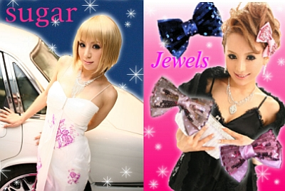 Sugarjewels