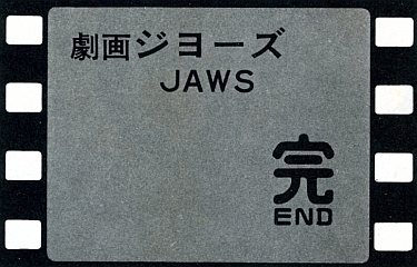 JAWend