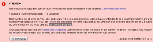 YouTube takedown