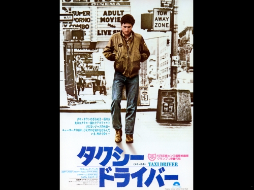 Taxi_driver_japanese_poster