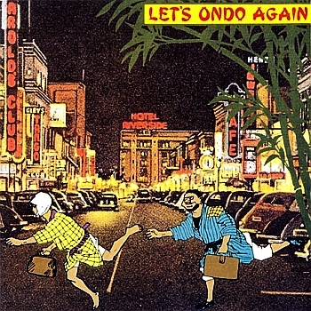 Lets_ondo_again_2